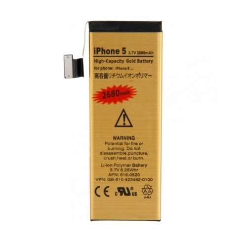 iPhone 5 baterija 2680mah