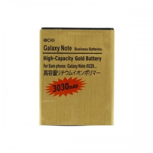 Samsung galaxy NOTE N7000 baterija 3030mah