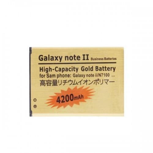 Samsung galaxy NOTE 2 N7100 baterija 4200mah