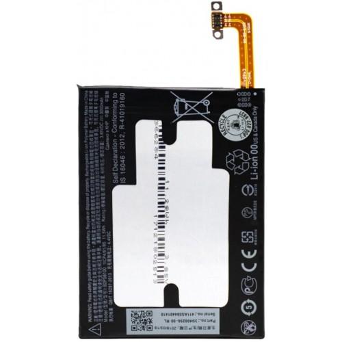 HTC ONE M10 baterija (originali)