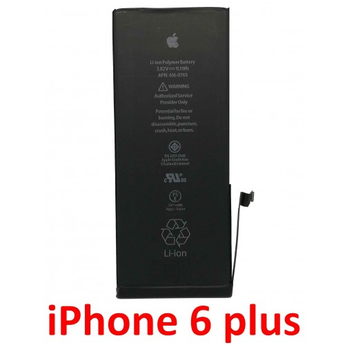 iPhone 6 plus baterija 2915 mAh (Originali)