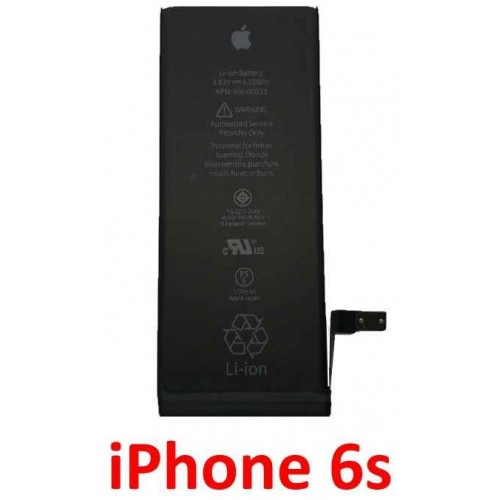 iPhone 6s baterija 1715 mAh (Originali)