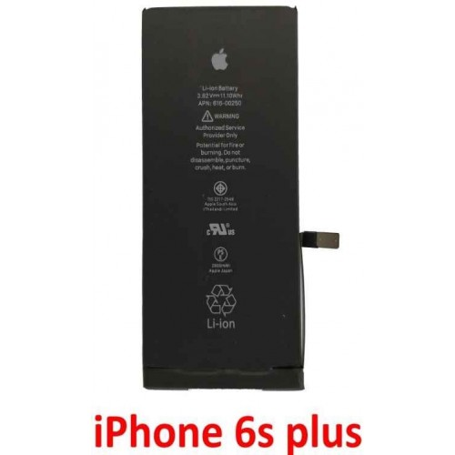 iPhone 6s plus baterija 2750 mAh (Originali)