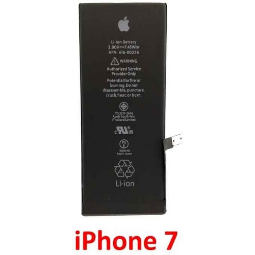 iPhone 7 baterija 1960 mAh (Originali)