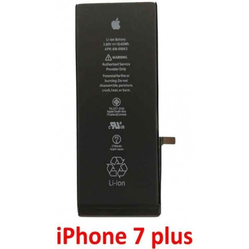 iPhone 7 plus baterija 2900 mAh (Originali)