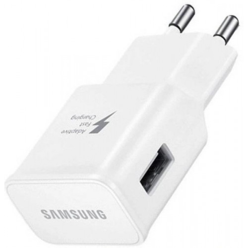 Originalus Samsung Adapter (fast charging)