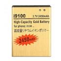 Samsung galaxy s2 i9100 baterija 2450mah