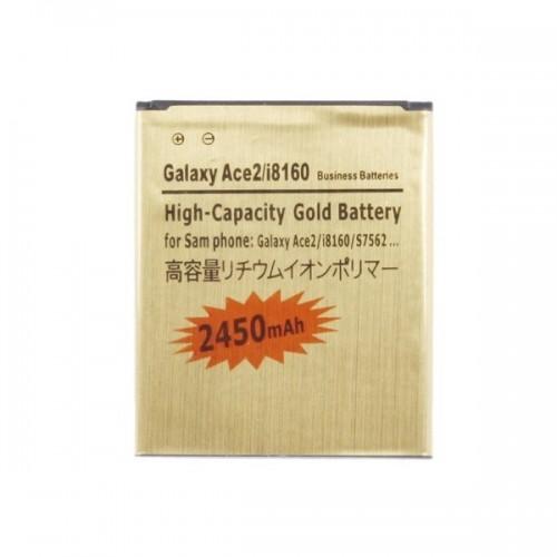 Samsung galaxy Ace 2 baterija 2450mah