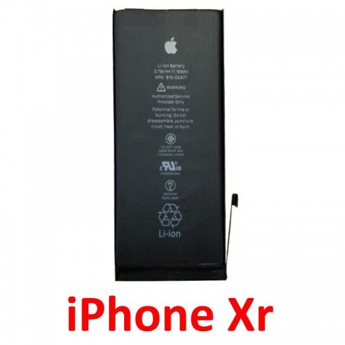 iPhone Xr baterija 2942 mAh (Originali)