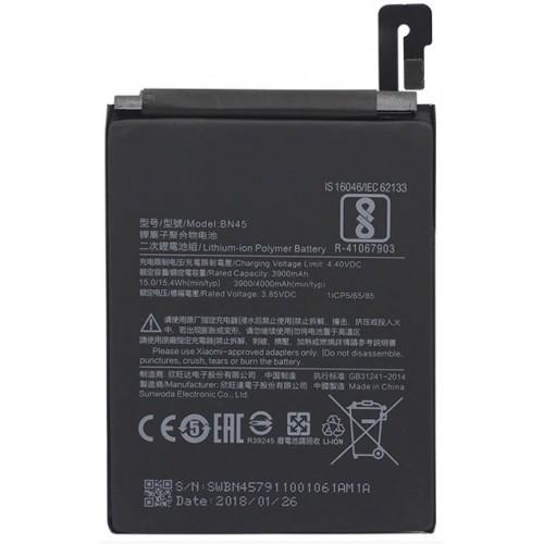 Xiaomi Redmi Note 5 baterija