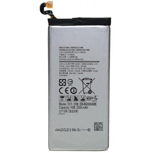 Samsung Galaxy S6 baterija