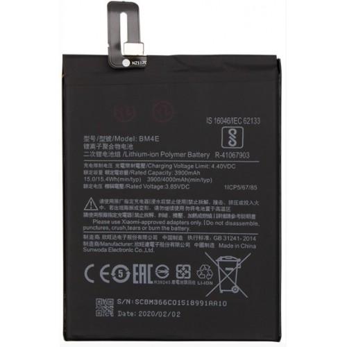 Pocophone F1 baterija