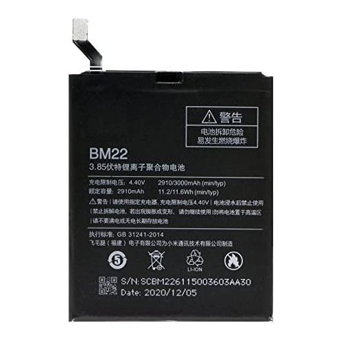 Xiaomi Mi 5 baterija