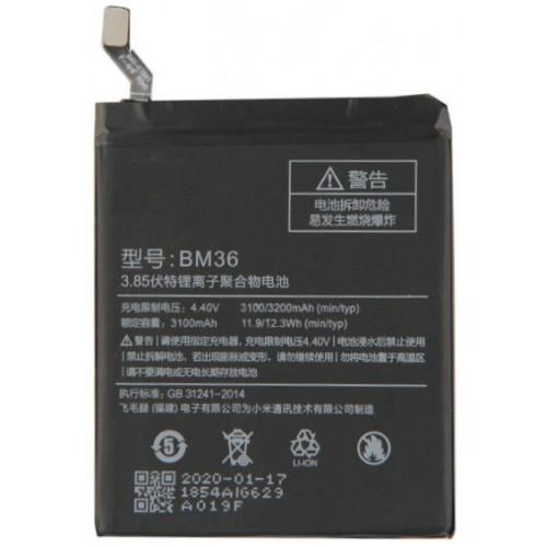 Xiaomi Mi 5s baterija