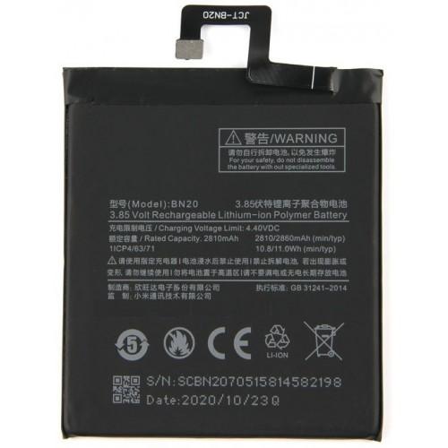Xiaomi Mi 5c baterija