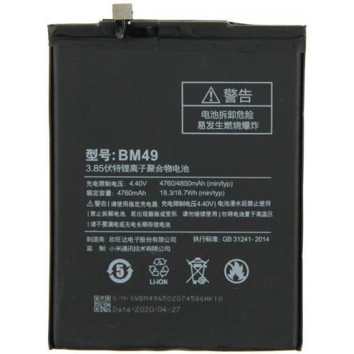 Xiaomi Mi Max baterija
