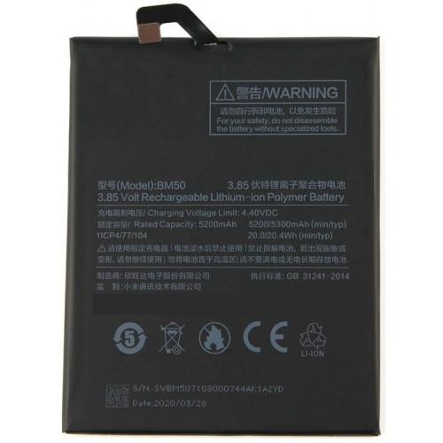 Xiaomi Mi Max 2 baterija