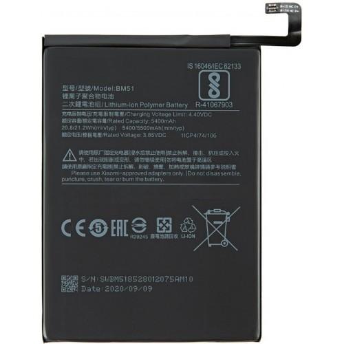 Xiaomi Mi Max 3 baterija