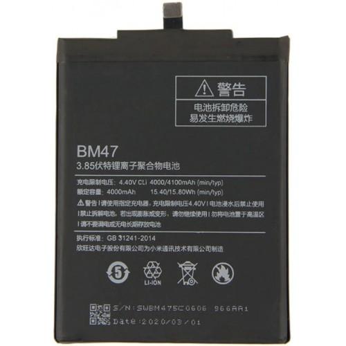 Xiaomi Redmi 4X baterija