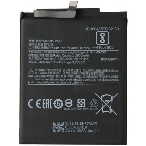 Xiaomi Redmi 6 / 6A baterija
