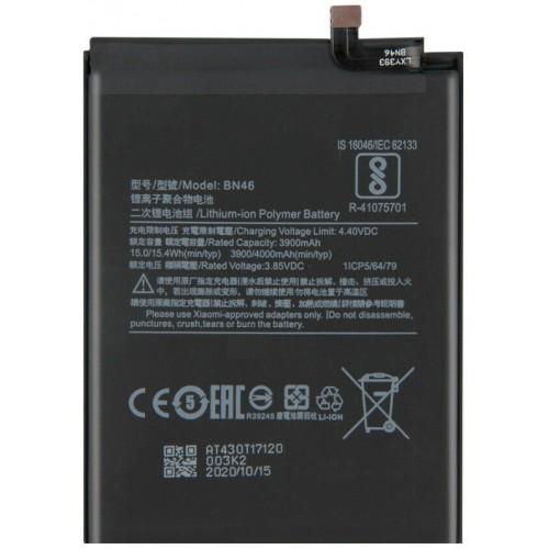 Xiaomi Redmi 7 baterija