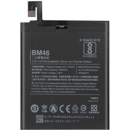 Xiaomi Redmi Note 3 baterija