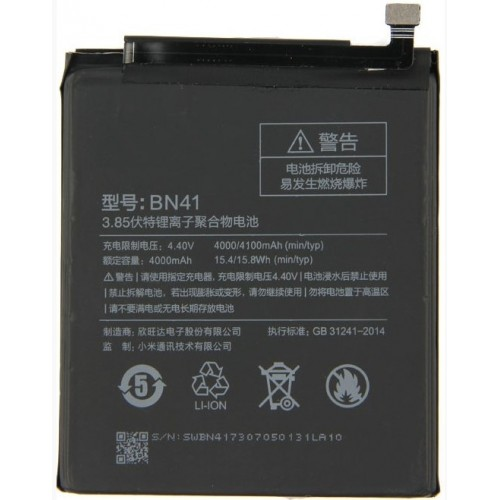 Xiaomi Redmi Note 4 baterija