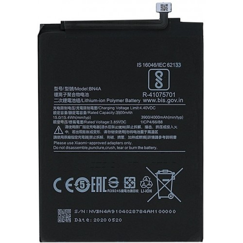 Xiaomi Redmi Note 7 baterija