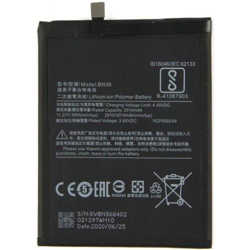 Xiaomi Mi A2 (Mi 6x) baterija