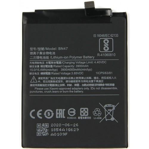 Xiaomi Mi A2 Lite (Redmi 6 Pro) baterija