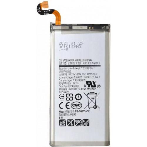 Samsung Galaxy S8+ baterija