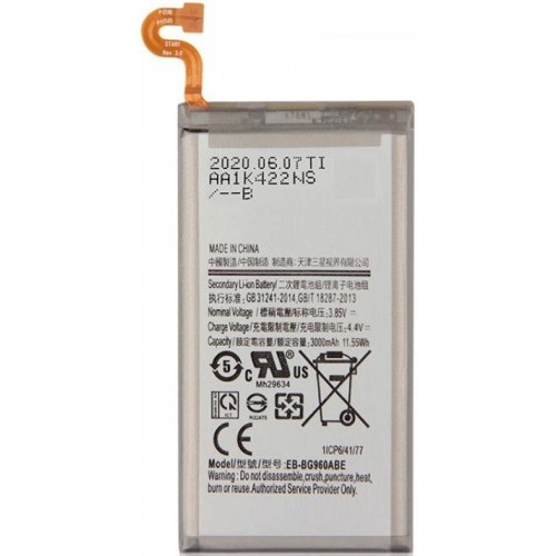 Samsung Galaxy S9 baterija