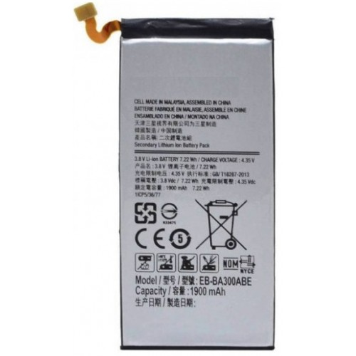 Samsung Galaxy A3 A300 baterija