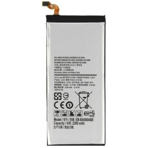 Samsung Galaxy A5 A500 baterija