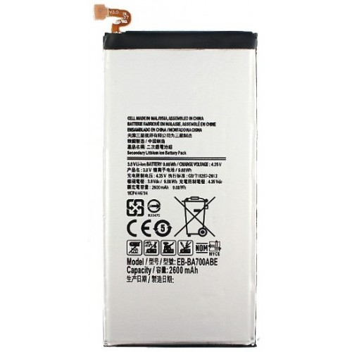 Samsung Galaxy A7 A700 baterija