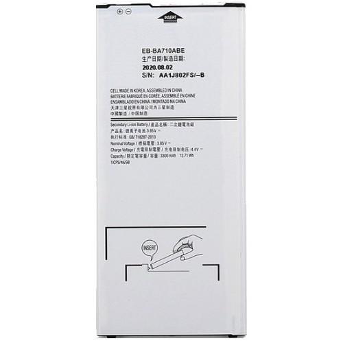 Samsung Galaxy A7 A710 baterija