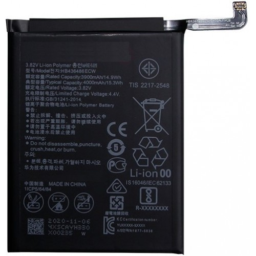 Huawei P20 Pro / Mate 10 / Mate 10 Pro baterija