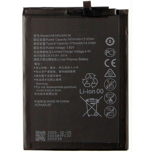 Huawei P10 Plus, Mate 20 Lite baterija