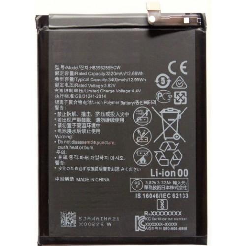 Huawei P20 / Honor 10 baterija