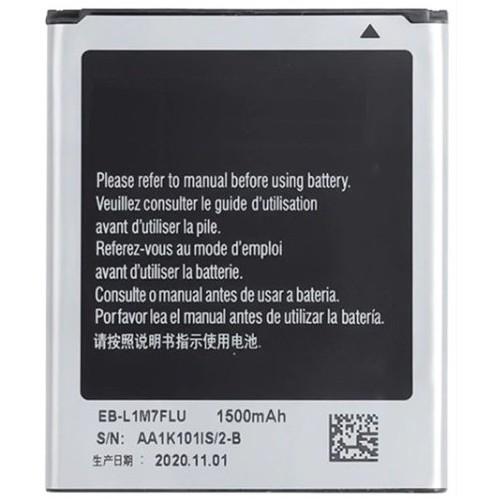 Samsung Galaxy S3 mini baterija
