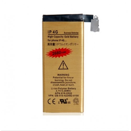 iPhone 4 baterija 2680mah