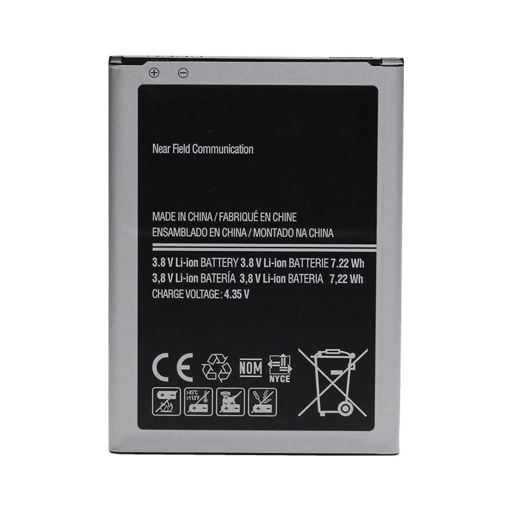 Samsung Galaxy Ace 4 baterija