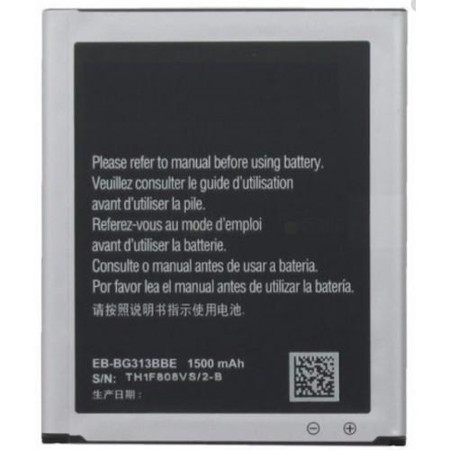 Samsung Galaxy Trend 2 baterija