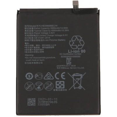 Huawei P40 Lite E baterija