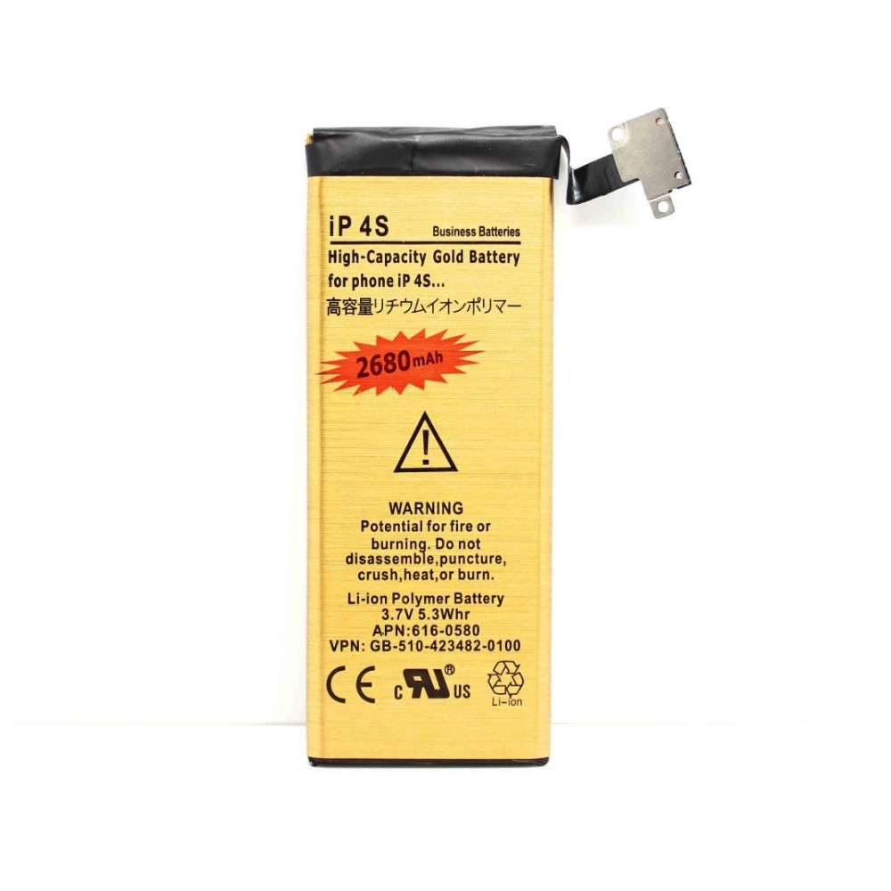 Iphone 4s baterija 2680mah