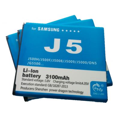 Samsung galaxy J5 baterija 3100mah