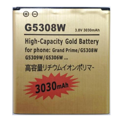 Samsung galaxy Grand Prime G530 baterija 3030mah