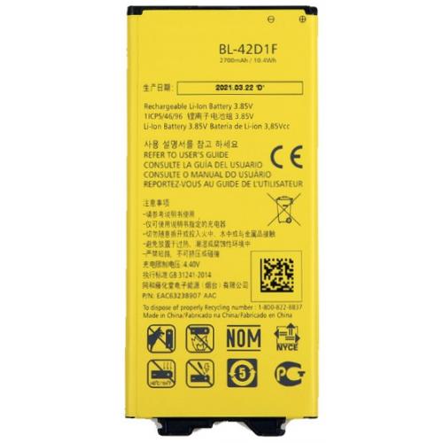 LG G5 baterija