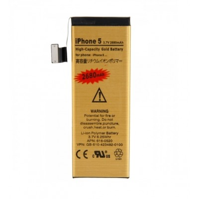 iPhone 5 baterija 2680mah