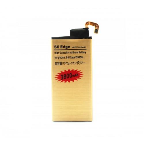 Samsung galaxy S6 Edge baterija 3800 mAh